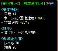 20070913080109.jpg