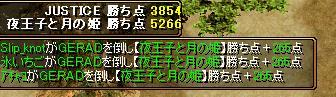 20070918154557.jpg