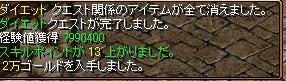 20071011111046.jpg