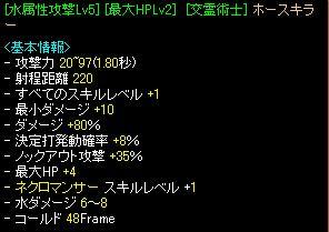 20071029210755.jpg