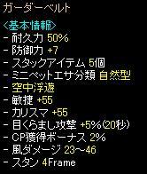 20071205191430.jpg