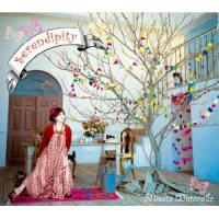 Serendipity【初回生産限定盤】