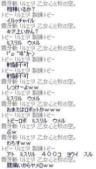 mabinogi_2007.04.23 03