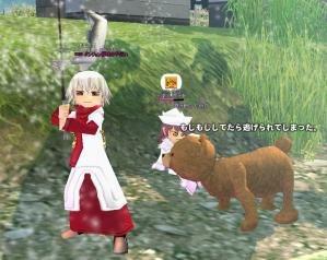 mabinogi_2007.04.12 03