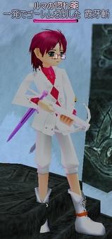 mabinogi_2007.04.02 04