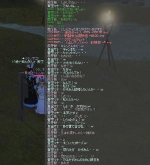 mabinogi_2007,01,13 001