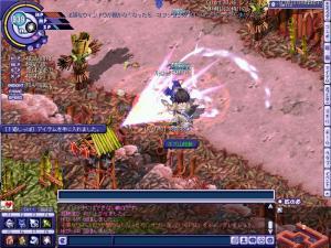 TWCI_2006_11_10_0_21_18.jpg