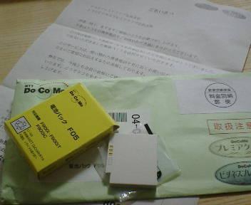 F1000508.jpg