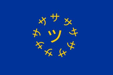 20061211211834.jpg