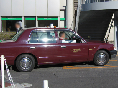 ばくつタクシー(1)