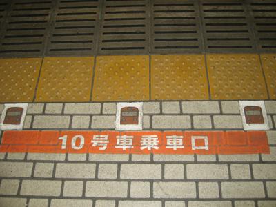 電車タイル(快速)