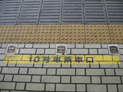 電車タイル(普通)