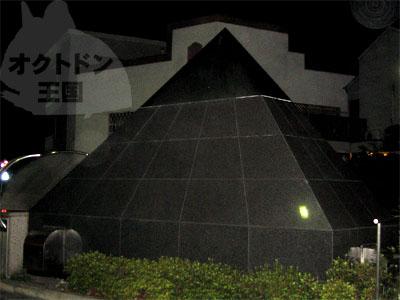 ピラミッドナイト