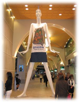 名古屋駅のシンボル、ナナちゃん人形