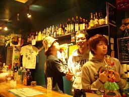 shot bar es