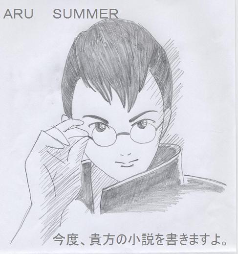 SUMMER アルさん^^w