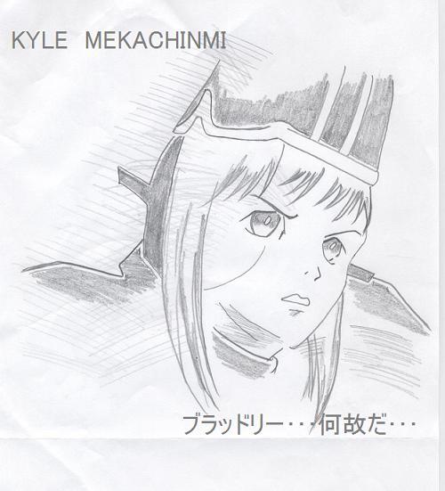 KYLE チンミさん^^w