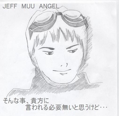JEFF むぅさん^^w