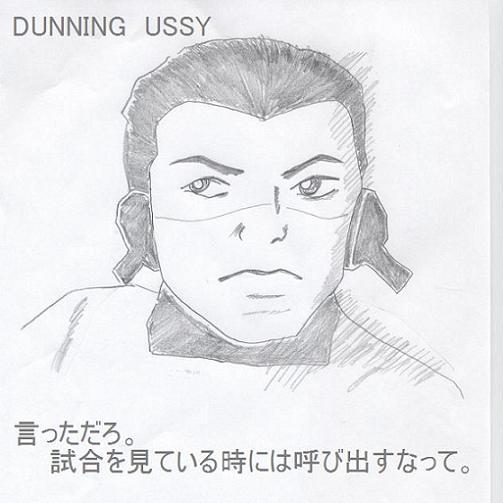 DUNNING 牛さん^^w