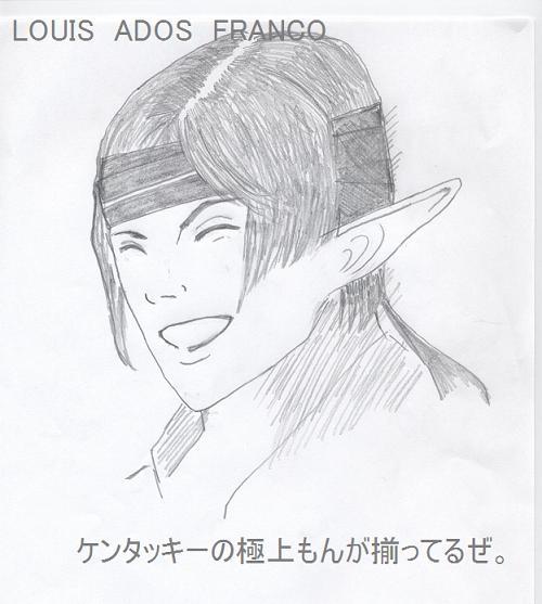 LOUIS アドスさん^^w