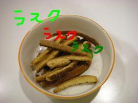 DSCN0602.jpg