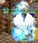 20070402182113.jpg