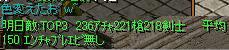20070402182124.jpg