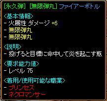 20070425190021.jpg