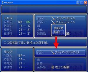 two_sword_change.jpg