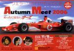 poster01-500.jpg