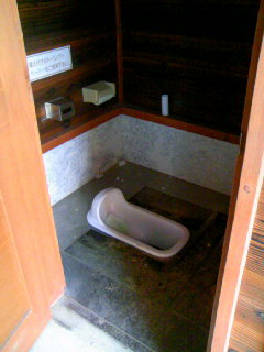バイオトイレ