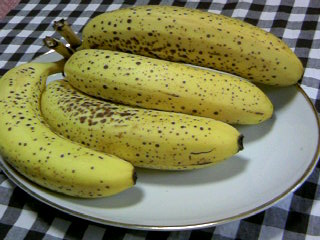 4本のバナナ
