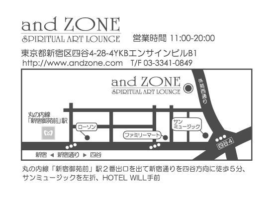 andzonemap