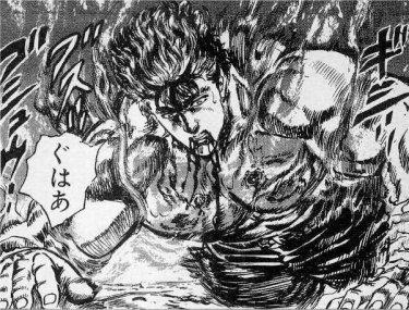 kenshirou