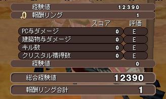 0415-01.jpg
