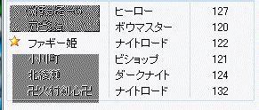 20070523010736.jpg