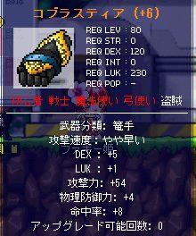 20070819022045.jpg
