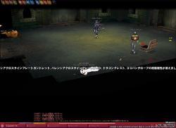 mabinogi_2007_04_04_002.jpg