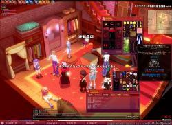 mabinogi_2007_05_19_005.jpg