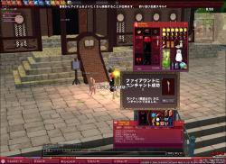 mabinogi_2007_05_25_001.jpg