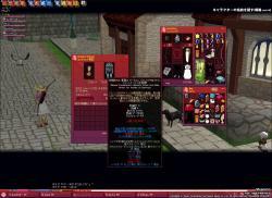 mabinogi_2007_06_18_003.jpg