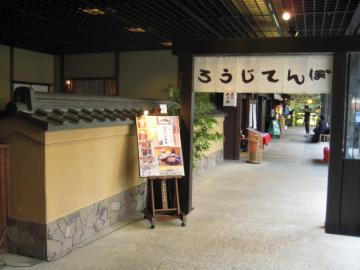 京都博物館