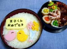 REIMUちゃん