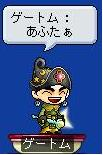 20070503011520.jpg