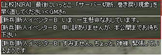GM1.jpg