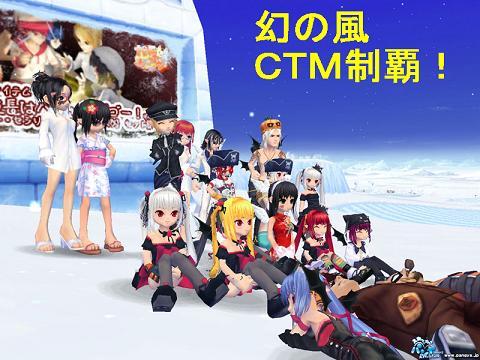 CTM2007a.jpg