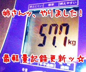 200708162120000.jpg