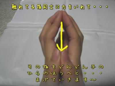 070531_4.jpg