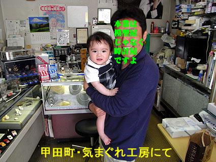 R101303203.jpg