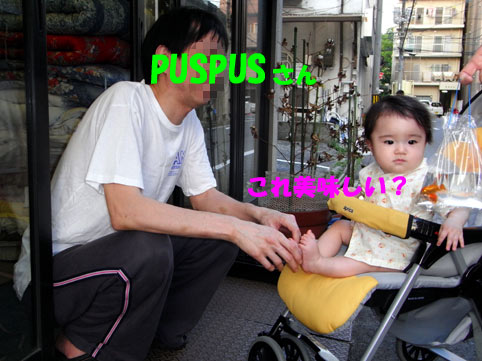 R101313307.jpg
